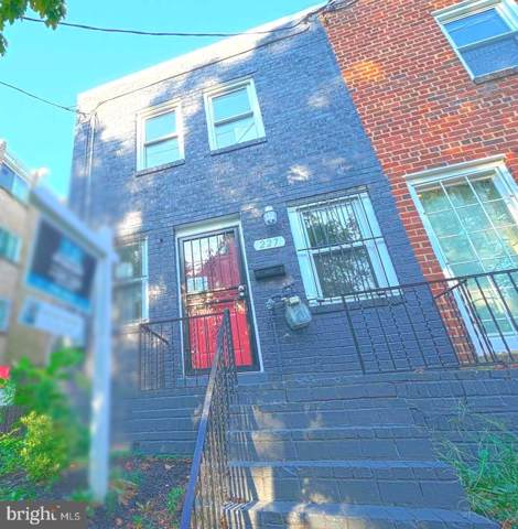 227 51ST Street SE, WASHINGTON, DC 20019 (#DCDC445316) :: Gail Nyman Group