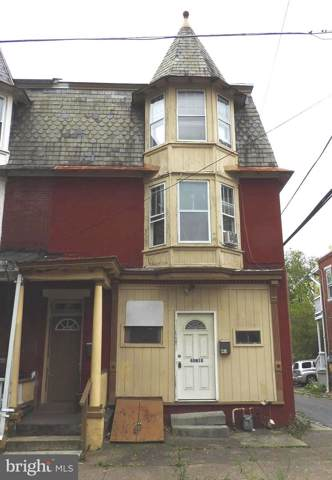 40 N 18TH Street, HARRISBURG, PA 17103 (#PADA115992) :: The Heather Neidlinger Team With Berkshire Hathaway HomeServices Homesale Realty
