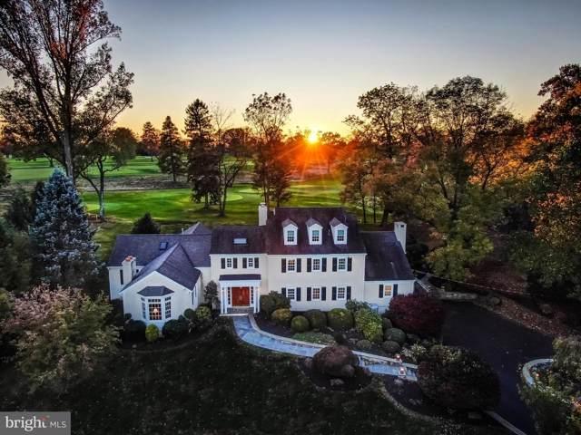 6 Boulder Creek Lane, NEWTOWN SQUARE, PA 19073 (#PADE502984) :: Jim Bass Group of Real Estate Teams, LLC