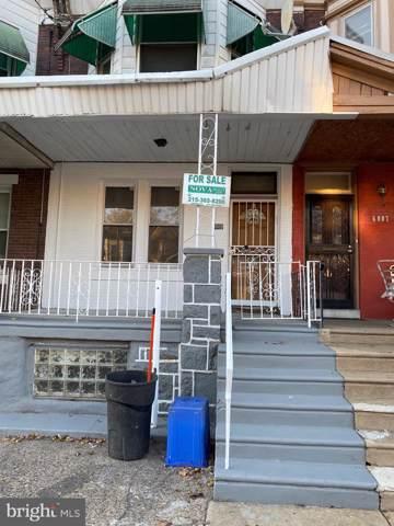 6009 Kingsessing Avenue SW, PHILADELPHIA, PA 19142 (#PAPH847532) :: REMAX Horizons