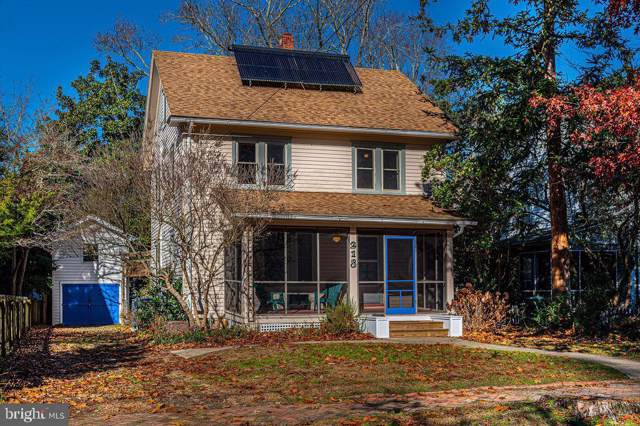 218 W W. Federal Street, SNOW HILL, MD 21863 (#MDWO110688) :: RE/MAX Coast and Country
