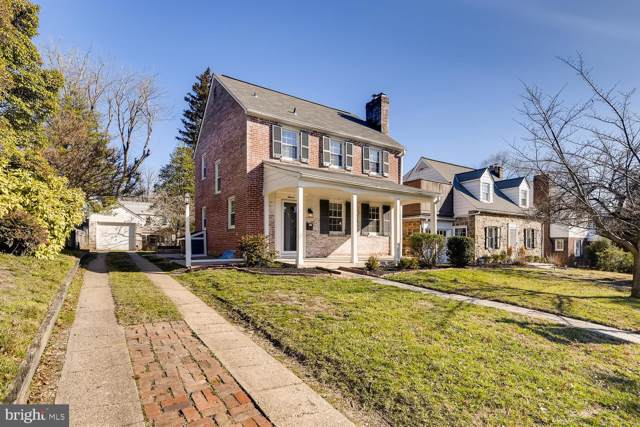 16 Tanglewood Road, BALTIMORE, MD 21228 (#MDBC480214) :: Seleme Homes
