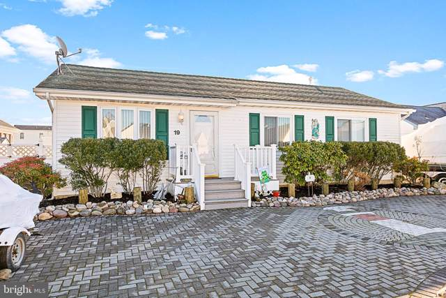 19 Aaron Drive, MANAHAWKIN, NJ 08050 (#NJOC393432) :: Viva the Life Properties