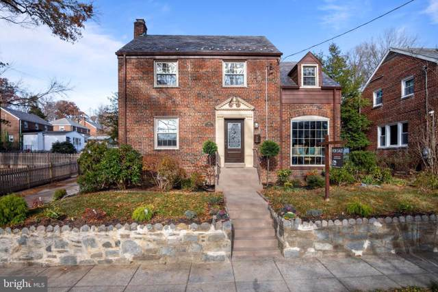 1610 Varnum Place NE, WASHINGTON, DC 20017 (#DCDC452348) :: Viva the Life Properties