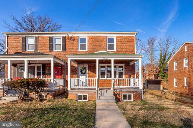 2420 Kenton Place, TEMPLE HILLS, MD 20748 (#MDPG554228) :: Gail Nyman Group