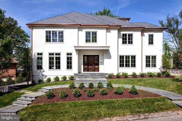 2860 University Terrace NW, WASHINGTON, DC 20016 (#DCDC465850) :: LoCoMusings