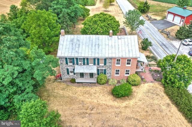 114 Chapel Road, GETTYSBURG, PA 17325 (#PAAD112228) :: The Joy Daniels Real Estate Group