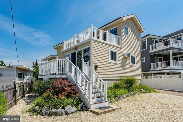 1-A Louisiana, LONG BEACH TOWNSHIP, NJ 08008 (#NJOC400746) :: John Lesniewski | RE/MAX United Real Estate