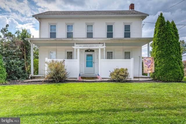 2338 S Market Street, MECHANICSBURG, PA 17055 (#PACB126178) :: TeamPete Realty Services, Inc