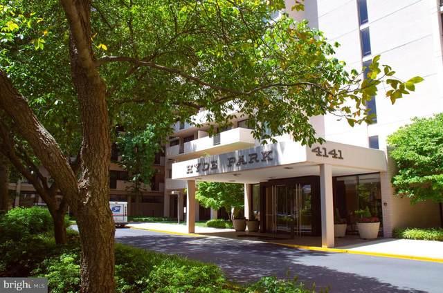 4141 N Henderson Road #104, ARLINGTON, VA 22203 (#VAAR166972) :: The Riffle Group of Keller Williams Select Realtors