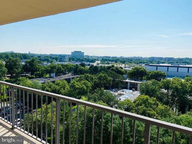 7420 Westlake Terrace #1512, BETHESDA, MD 20817 (#MDMC719370) :: Jennifer Mack Properties