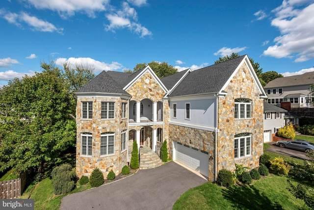 6612 Ivy Hill Drive, MCLEAN, VA 22101 (#VAFX1147506) :: RE/MAX Cornerstone Realty