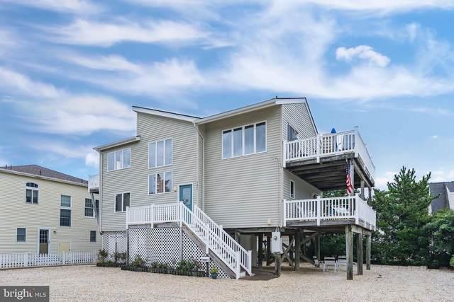 9805 Beach, LONG BEACH TOWNSHIP, NJ 08008 (#NJOC401958) :: John Lesniewski | RE/MAX United Real Estate