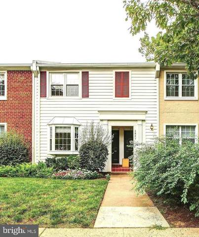 2827 S Wakefield Street B, ARLINGTON, VA 22206 (#VAAR169358) :: SP Home Team