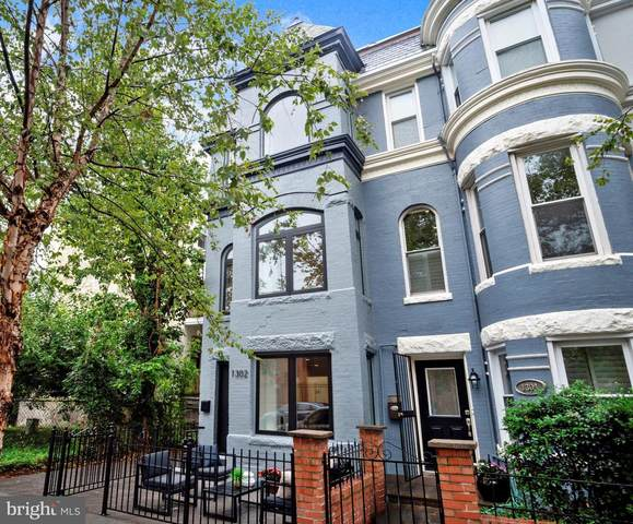 1302 W Street NW, WASHINGTON, DC 20009 (#DCDC489142) :: The Riffle Group of Keller Williams Select Realtors