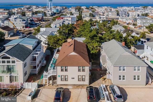 5608 Ocean U3, LONG BEACH TOWNSHIP, NJ 08008 (MLS #NJOC404702) :: Jersey Coastal Realty Group