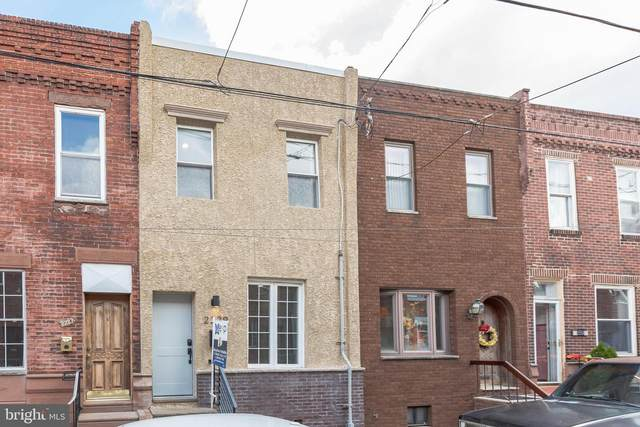 2229 S Colorado Street, PHILADELPHIA, PA 19145 (#PAPH952002) :: Nexthome Force Realty Partners