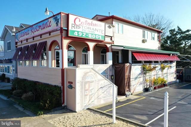 1901 Long Beach Boulevard, LONG BEACH TOWNSHIP, NJ 08008 (MLS #NJOC404828) :: The Sikora Group