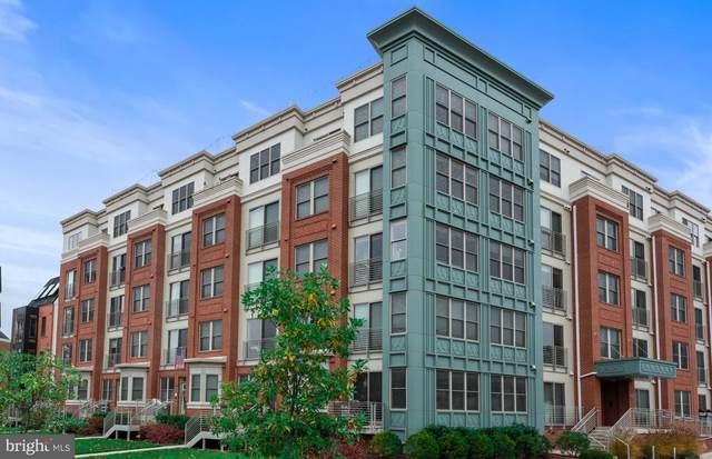 1350 Maryland Avenue NE #414, WASHINGTON, DC 20002 (#DCDC502164) :: Arlington Realty, Inc.