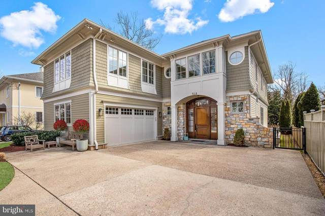 5118 Wessling Lane, BETHESDA, MD 20814 (#MDMC746336) :: Advance Realty Bel Air, Inc