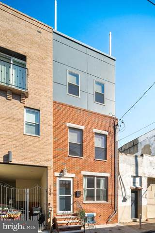 1531 S Beulah Street, PHILADELPHIA, PA 19147 (#PAPH992248) :: The Matt Lenza Real Estate Team