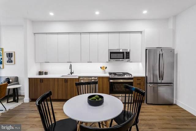 5230 Georgia Avenue NW #103, WASHINGTON, DC 20011 (MLS #DCDC510524) :: Maryland Shore Living   Benson & Mangold Real Estate
