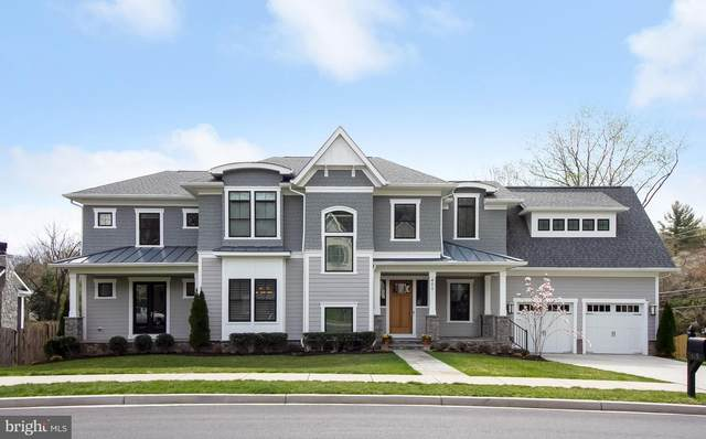 405 Nelson Drive NE, VIENNA, VA 22180 (#VAFX1187102) :: Ram Bala Associates | Keller Williams Realty