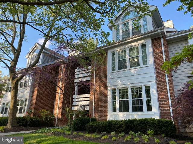 11164 Beaver Trail Court, RESTON, VA 20191 (#VAFX1190946) :: Jacobs & Co. Real Estate