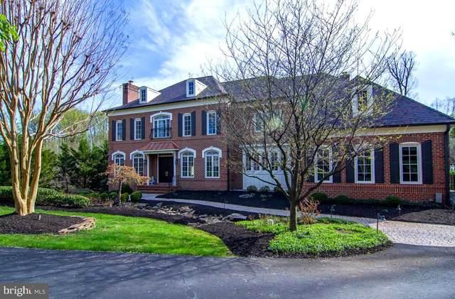7805 Grovemont Drive, MCLEAN, VA 22102 (#VAFX1191670) :: Debbie Dogrul Associates - Long and Foster Real Estate