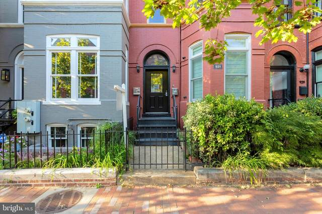 931 Westminster Street NW, WASHINGTON, DC 20001 (#DCDC2009454) :: Crossman & Co. Real Estate