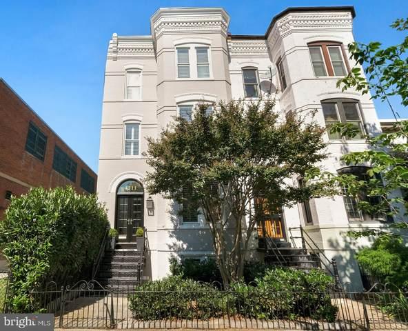 1311 S Street NW, WASHINGTON, DC 20009 (#DCDC2016904) :: CENTURY 21 Core Partners