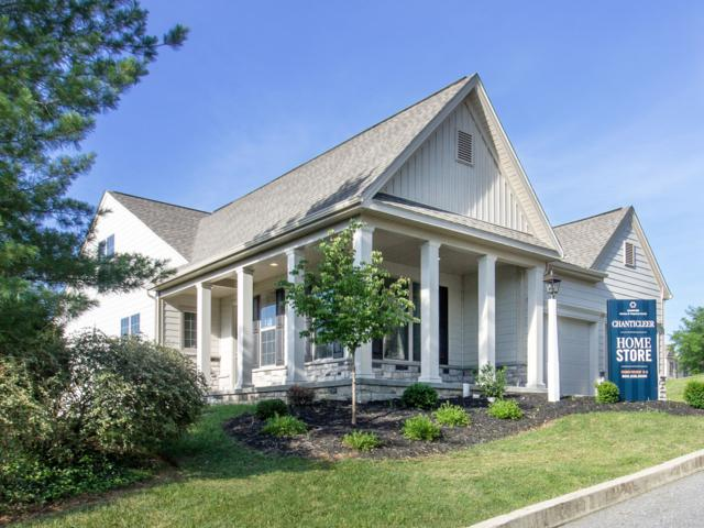 100 Valmere Path, YORK, PA 17403 (#1001975762) :: The Joy Daniels Real Estate Group
