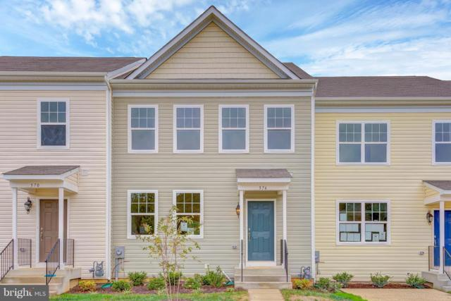 575 English Oak Lane, PRINCE FREDERICK, MD 20678 (#1002088270) :: Great Falls Great Homes