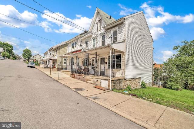 617 W Mulberry Street, SHAMOKIN, PA 17872 (#PANU100856) :: The Joy Daniels Real Estate Group