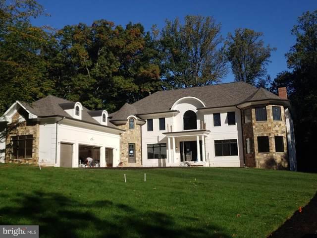 8604 Brook Road, MCLEAN, VA 22102 (#VAFX1060516) :: Debbie Dogrul Associates - Long and Foster Real Estate
