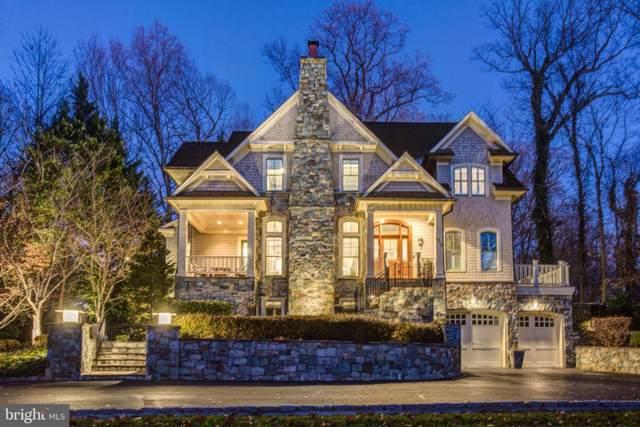 8819 Chalon Drive, BETHESDA, MD 20817 (#MDMC670640) :: Viva the Life Properties