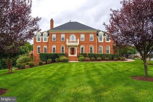 15312 Masonwood Drive, DARNESTOWN, MD 20878 (#MDMC677216) :: Potomac Prestige Properties