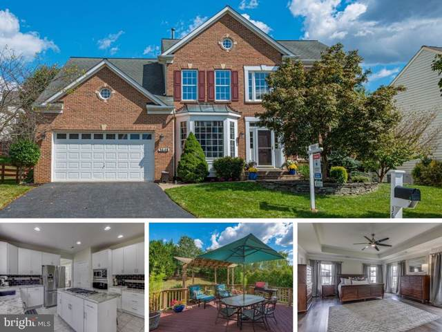 3648 Byron Circle, FREDERICK, MD 21704 (#MDFR253130) :: SURE Sales Group