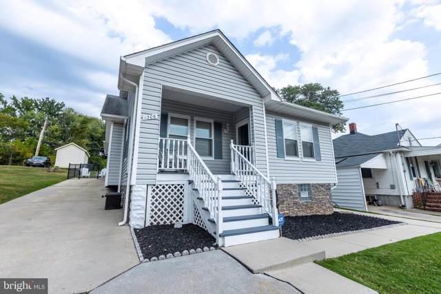 1306 Rosewick Avenue, BALTIMORE, MD 21237 (#MDBC472610) :: Keller Williams Pat Hiban Real Estate Group