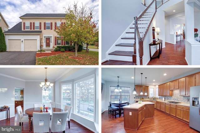 8937 Kingbird Court, GAINESVILLE, VA 20155 (#VAPW482112) :: Pearson Smith Realty