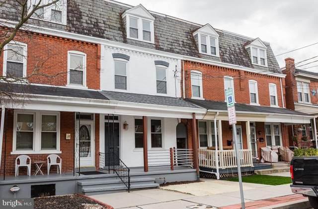 220 Jackson Street, LANCASTER, PA 17603 (#PALA158188) :: Erik Hoferer & Associates