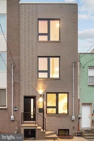 1733 Latona Street, PHILADELPHIA, PA 19146 (#PAPH871780) :: John Smith Real Estate Group
