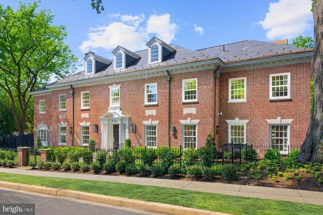 3120 Woodland Drive NW, WASHINGTON, DC 20008 (#DCDC469164) :: Tom & Cindy and Associates