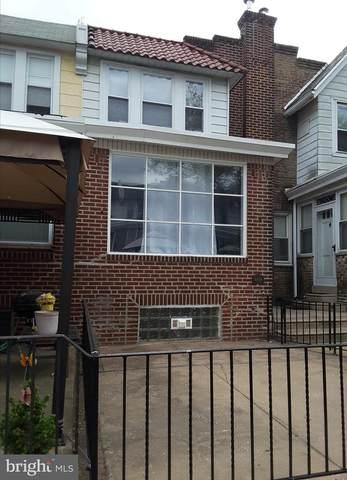 5558 Miriam Road, PHILADELPHIA, PA 19124 (MLS #PAPH1009016) :: Kiliszek Real Estate Experts