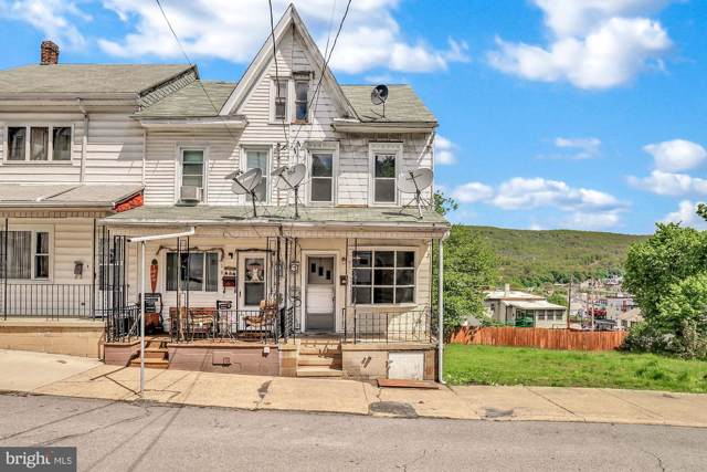 617 W Mulberry Street, SHAMOKIN, PA 17872 (#PANU100856) :: The Heather Neidlinger Team With Berkshire Hathaway HomeServices Homesale Realty