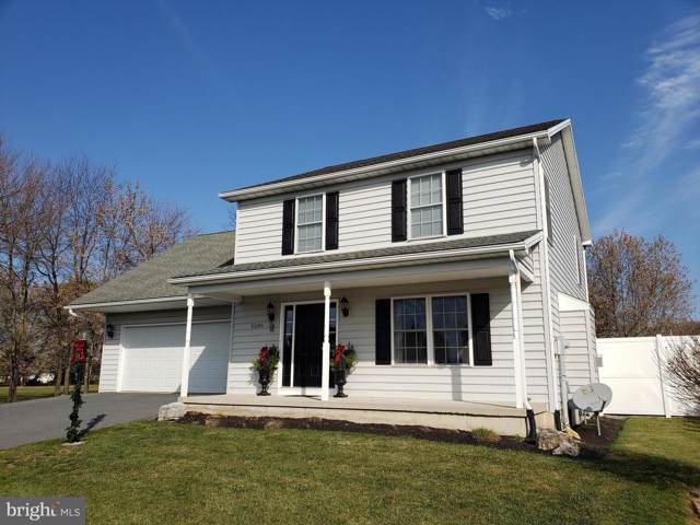 5285 Greenvillage Road, CHAMBERSBURG, PA 17202 (#PAFL169640) :: The Maryland Group of Long & Foster Real Estate