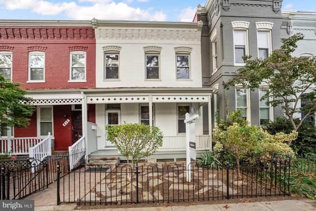 814 I Street NE, WASHINGTON, DC 20002 (#DCDC494320) :: SURE Sales Group