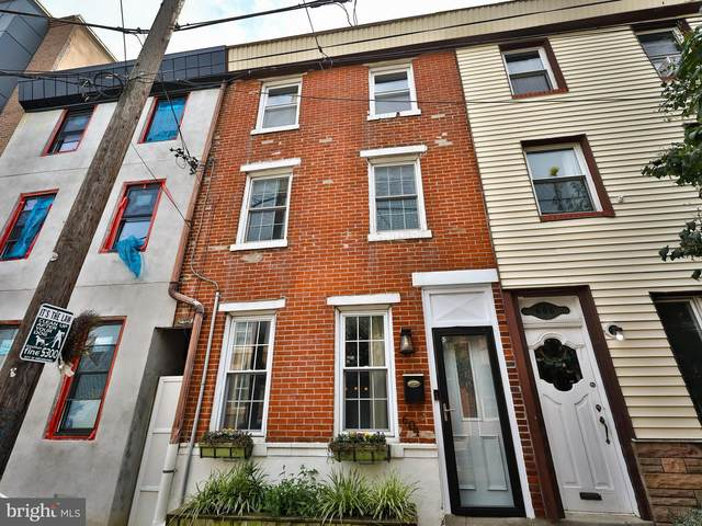 604 Annin Street, PHILADELPHIA, PA 19147 (MLS #PAPH2026174) :: Kiliszek Real Estate Experts