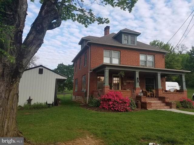 115 Loudon Road, MERCERSBURG, PA 17236 (#1007790216) :: Liz Hamberger Real Estate Team of KW Keystone Realty