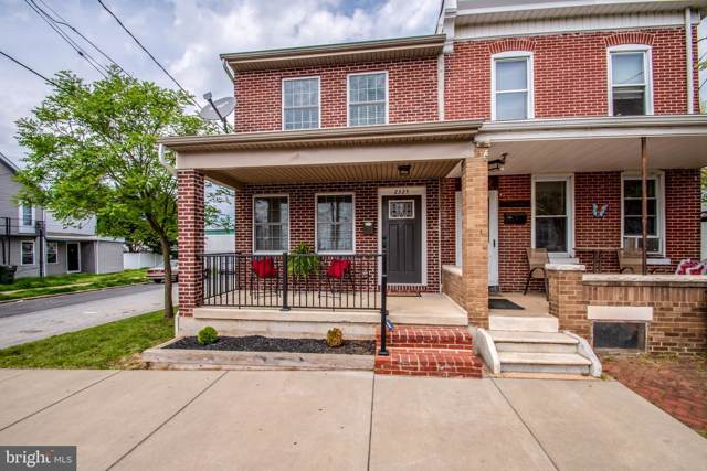 2325 2ND Street, WILMINGTON, DE 19805 (#DENC476658) :: Keller Williams Realty - Matt Fetick Team